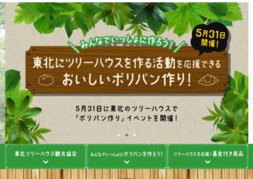 スクリーンショット 2015-05-04 16.24.16