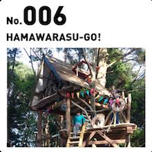 100 TREE HOUSES